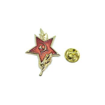Star Enamel Military Lapel Pin